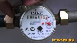 Счётчик воды не реагирующий на магнит(http://www.n-wspb.ru., 2012-07-16T12:38:57.000Z)