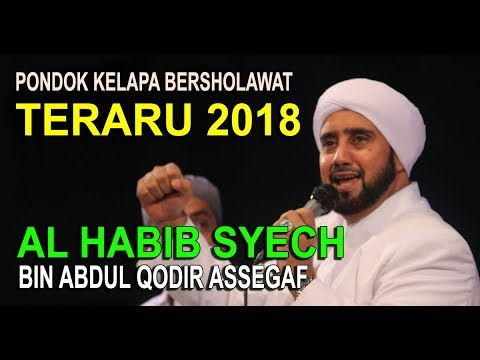 TERBARU 2018 + Lirik | Full Album Sholawat Habib Syech Lagu Garuda Pancasila Indonesia Raya
