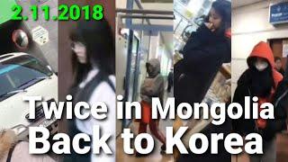 [2.11.2018] Twice in Mongolia / 트와이스 몽골 / Twice Монголд  (The best thing i ever did)