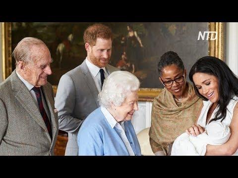 Нового правнука королевы Елизаветы II назвали Арчи Харрисон