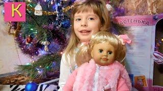 Подарки на Новый 2017 Год от Дедушки Мороза Christmas gifts from Santa Claus Кукла Настенька