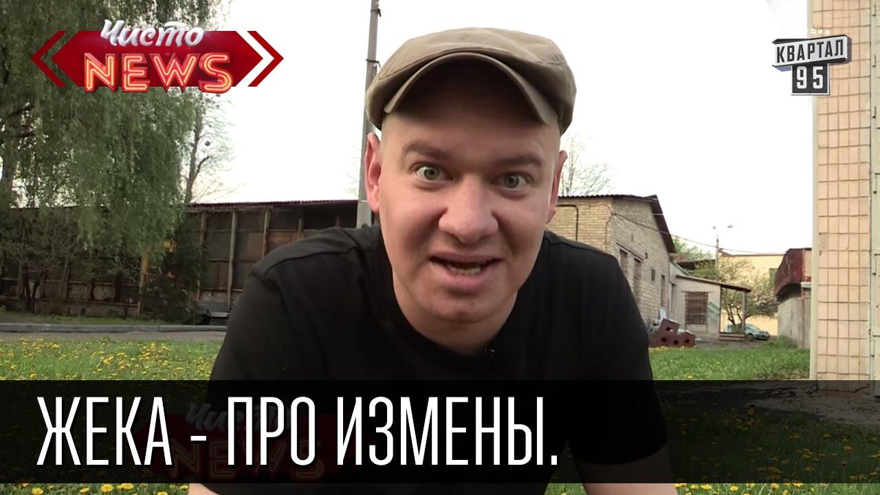 На курорте русское жены изменяют онлайн, секс с сексуальной подругой видео