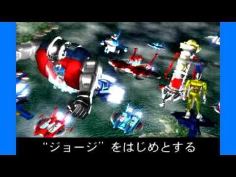 """Intro to the Microman game after choosing """"Try Game"""" starting."""