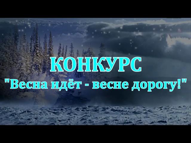 Изображение предпросмотра прочтения – ПолинаКузьмина читает произведение «Зима недаром злиться...» Ф.И.Тютчева