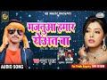 Mantul Pardeep Kumar Ka Superhit Song 2019 Majnuwa
