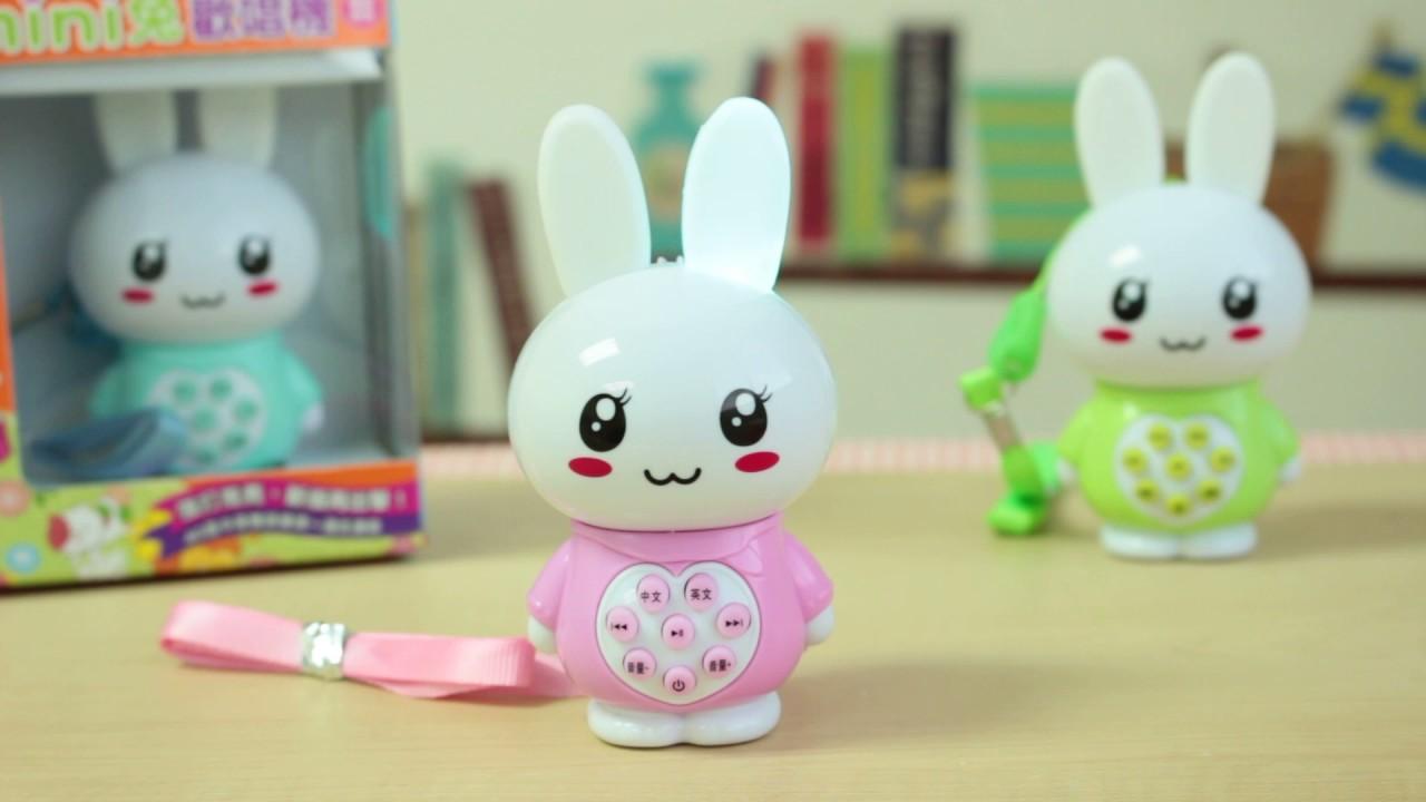 【幼福文化】mini 兔故事機 │媽咪愛 MamiLove - YouTube