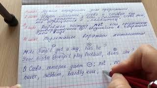 Разделительные вопросы Английский язык Лекция 9 Часть 2