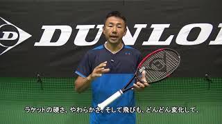 鈴木貴男選手による「DUNLOP CX 200 TOUR Powered by SRIXON」インプレッション