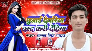 Holi me thik hai || khesari lal yadav - суперкиновезде рф