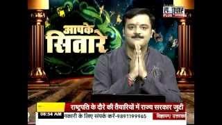 Navagraha Shanti Hetu Gayatri Mantra, To Control Negativity of Nine Planets