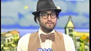 Sean Lennon on Japanese TV  part 1