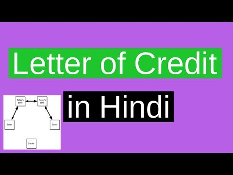 Letter of Credit in Hindi - How does a Letter of Credit Work?