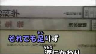 Monpachi-  Chiisana koi no uta