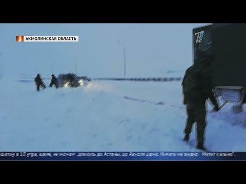 В снежном плену: казахстанцы спасают друг друга от непогоды