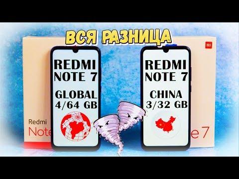 Это ГЛОБАЛЬНЫЙ Redmi Note 7, сравним с китайской версией – разница есть?