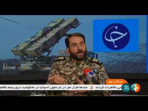 Iran Air Defense commander informs media about Aref 2 IFF system شناسايي دوست از دشمن عارف دو پدافند