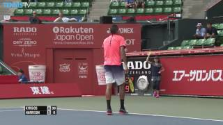 2016 Rakuten Japan Open, Tokyo: Tuesday Highlights ft. Monfils & Kyrgios