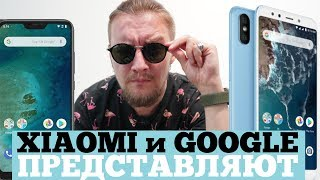 Обзор Xiaomi Mi A2 и A2 lite на чистом Android