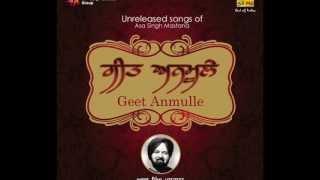 Geet Anmulle- Asa Singh Mastana, Label- Saregama, Artist- Asa Singh Mastana