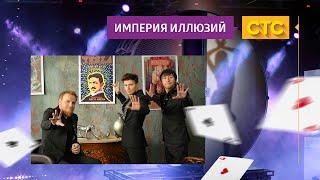Фокусы в прямом эфире: видеочат с братьями Сафроновыми на ok.ru