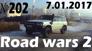 Новая подборка аварии и ДТП от Дорожные войны за 7.01.2017 Видео № 202