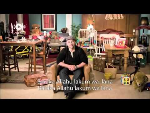 Maher Zain -- Barak Allahu Lakuma with Lyrics