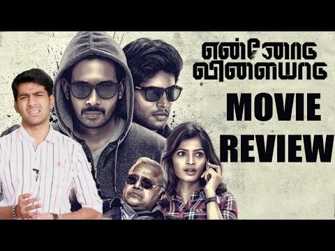 Ennodu Vilayadu Movie  By  Raja  Bharath, Kathir, Chandini, Sanchitha Shetty