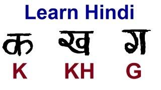 vuclip How to Write & Speak Hindi Consonat Alphabets Letters - Ka, Kha, Ga, Gha