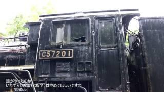 写真と動画で旧神居古潭駅に行った記録