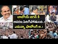 Ys Jagan's Popularity Is Rising In The Crowd Day By Day | Oneindia Telugu video