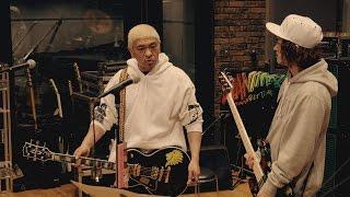 松本人志がロックバンド「WANIMA」のメンバーに?  「タウンワーク」新TV-CM「スタジオ」編