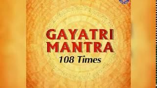 Gayatri Mantra 108 times by Anuradha Paudwal.