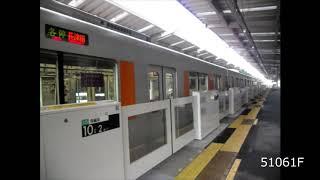 東武50050系(日立IGBT) 宮崎台発着