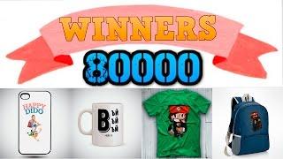 Победителите от ТОМБОЛАТА за 80000 subscribers :)