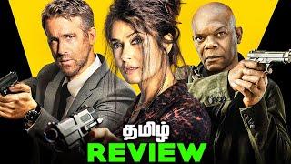 Hitman's Wife's Bodyguard Tamil Movie REVIEW (தமிழ்)