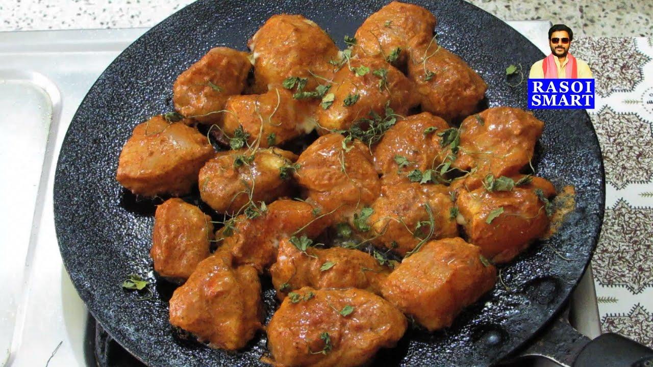 Chicken tikka masala easy home style recipe chef aadharsh chicken tikka masala easy home style recipe chef aadharsh tatpati youtube forumfinder Choice Image