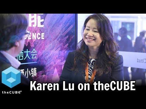 Karen Lu, Alibaba Group | The Computing Conference