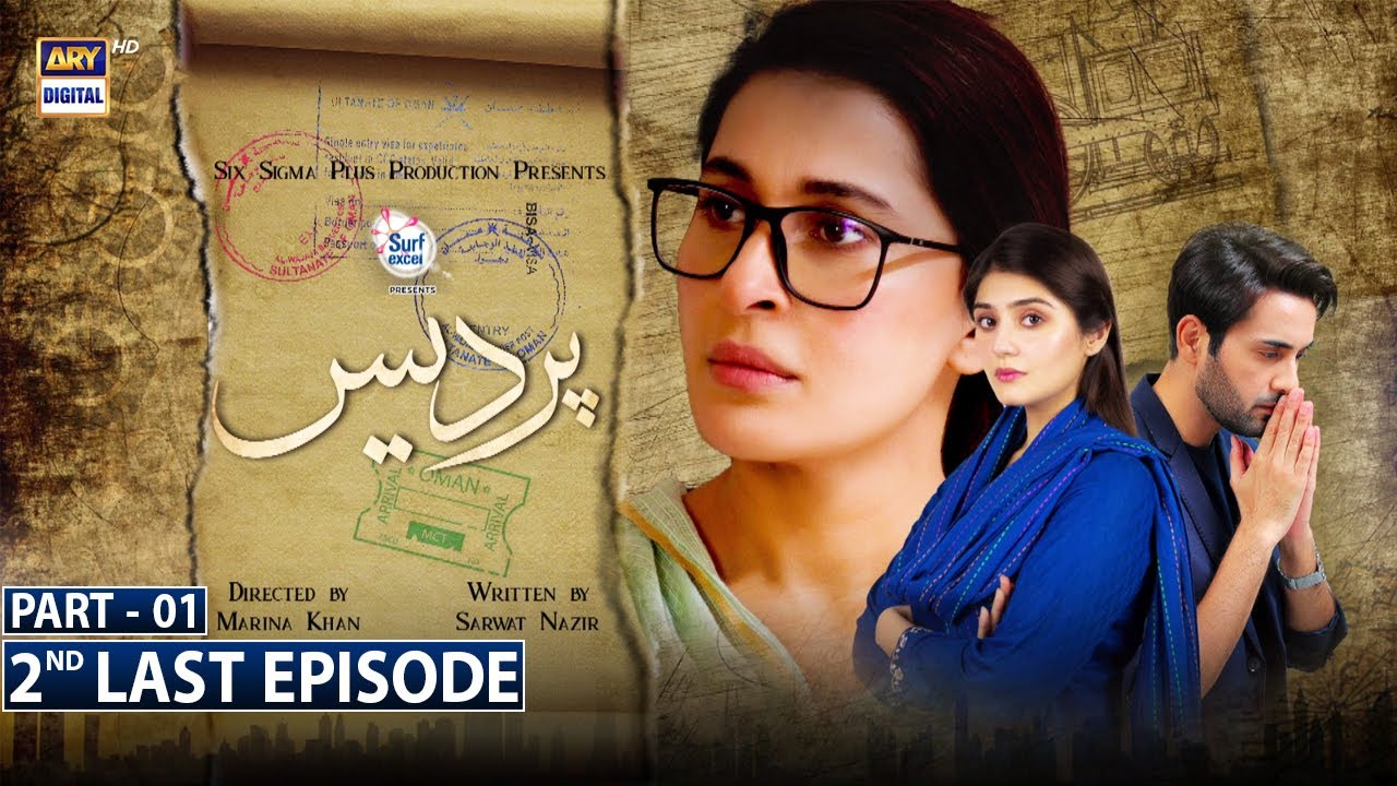 Download Pardes 2nd Last Episode-Part 1 - Presented by Surf Excel [Subtitle Eng] 6th Sep 2021 - ARY Digital