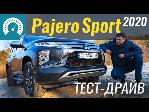 Новый Pajero Sport?! Точно новый? Тест-драйв Mitsubishi - Видео онлайн