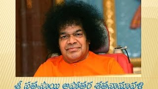 108 Names of Sathya Sai Telugu