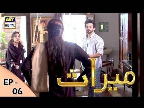 Meraas - Episode 6 - 12th January 2018 - ARY Digital Drama