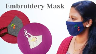 Hand Embroidered Fabric Face Mask Malayalam Cherry design Handemboidery DIY MASK Face Mask