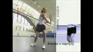 Мастер-класс Ольги Морозовой. Урок 3. Удар слева двумя руками.