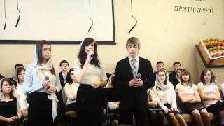 "Cleveland Youth Group - "" Be Still My Soul "" [by Selah]"