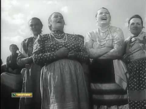 Трембита (1968) фильм смотреть онлайн - YouTube