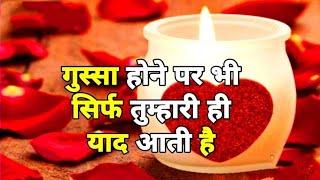 Good night love shayari In hindi video sms Greetings   Romantic status wallpaper tik tok
