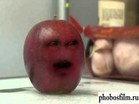 эй яблоко смотреть -