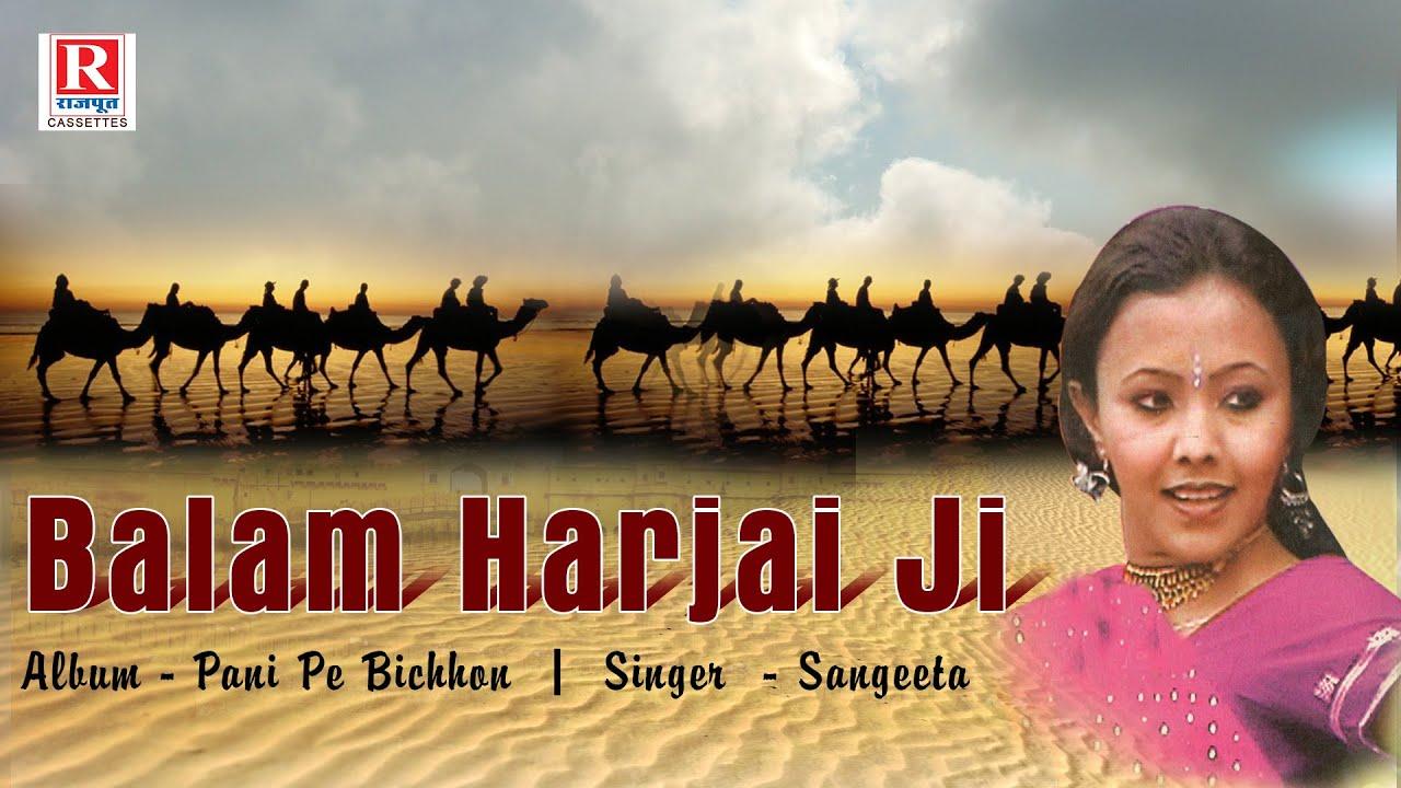 Bhojopuri songs | bhojpuri mashala. Com | pages directory.