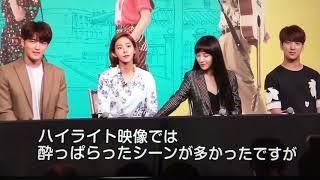 コリスタ☆ジェジュンの(前半)インタビュー部分.