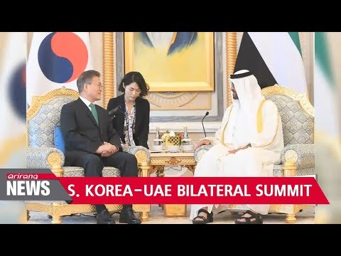 """S. Korea, UAE upgrade relations to """"special strategic partnership"""" during bilateral summit"""